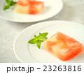 レープフルーツのテリーヌ風ゼリー カット画像 (ペア) 23263816