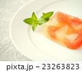 レープフルーツのテリーヌ風ゼリー カット画像(左スペース) 23263823