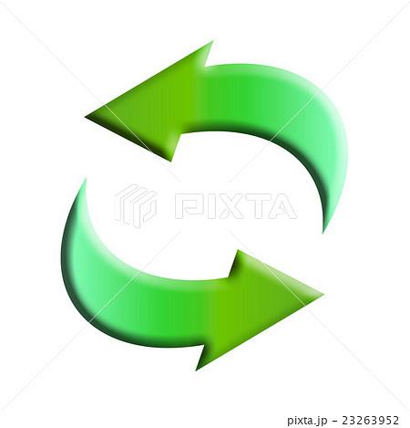 矢印 立体的 緑のイラスト素材 23263952 Pixta