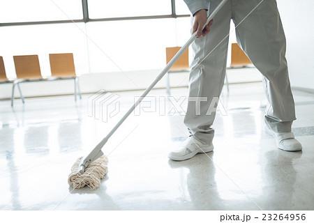 掃除スタッフ 23264956