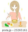 食事 朝食 女性のイラスト 23265161