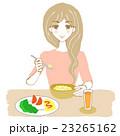 食事 朝食 女性のイラスト 23265162