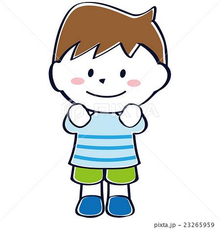 かわいい男の子 笑顔 全身のイラスト素材 23265959 Pixta