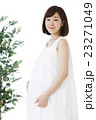 妊婦 妊娠 女性 笑顔 ミドル 人物 マタニティー マタニティ 高齢出産 23271049