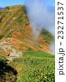 谷川連峰・一ノ倉岳から見る雲湧く茂倉岳 23271537