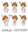 女性 バリエーション 看護師のイラスト 23272367