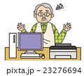 パソコン設定 シニア 23276694