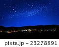 夜景‗街並みと星空 23278891