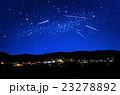 夜景‗街並みと星空 23278892