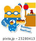 夏くま夏行事 夏祭り 23280413