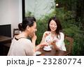 カフェ コーヒーブレイク 女性の写真 23280774