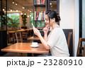 カフェ コーヒーブレイク 女性の写真 23280910