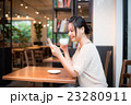 カフェ コーヒー コーヒーブレイクの写真 23280911