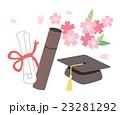 卒業 卒業証書 春のイラスト 23281292