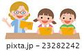 先生 勉強 小学生のイラスト 23282242