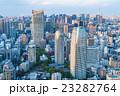 【東京】夕暮れ都市風景 23282764