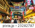 《神奈川県》横浜中華街《夜景》 23282787