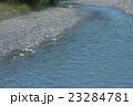 Hot spring trip 23284781