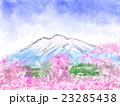 桜と岩木山 イラスト 23285438