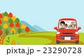 秋 紅葉 ドライブのイラスト 23290728