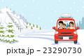 冬 雪 ドライブのイラスト 23290730