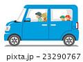 青い車 家族 秋服 白バック 23290767