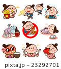 ベクター 過食 肥満のイラスト 23292701