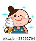 ソフトクリームを食べるメタボ女子 23292704
