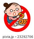 食事制限をするメタボ女子 23292706