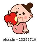 食べる 女の子 ベクターのイラスト 23292710