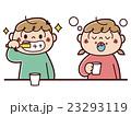 歯磨き 子供 23293119