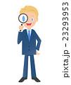 ビジネスマン 虫眼鏡 男性のイラスト 23293953