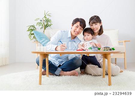 """""""不動産"""""""