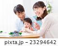 家族ポートレート 不動産 住宅購入 マイホーム計画 赤ちゃんと両親 コピースペース 23294642