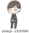 男性 スーツ ビジネスマンのイラスト 23297694