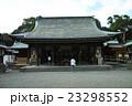 大宮 氷川神社拝殿 23298552
