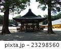 大宮 氷川神社舞殿 23298560