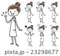 看護師の女性: ポーズ バリエーション 23298677