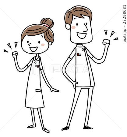 看護師の男性と女性 やる気のイラスト素材 23298681 Pixta
