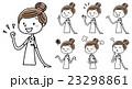 看護師 女性 ナースのイラスト 23298861