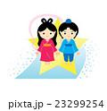 織姫 彦星 七夕のイラスト 23299254