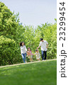 公園 家族 親子の写真 23299454