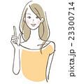女性 ベクター 笑顔のイラスト 23300714