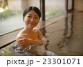 Hot spring trip 23301071