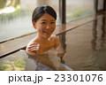 Hot spring trip 23301076