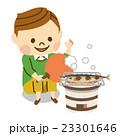 秋刀魚 男性 焼き魚のイラスト 23301646