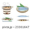 秋刀魚 焼き魚 七輪のイラスト 23301647
