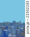 都市風景  23302283