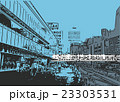 新宿 23303531