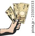 お金と手 23303533